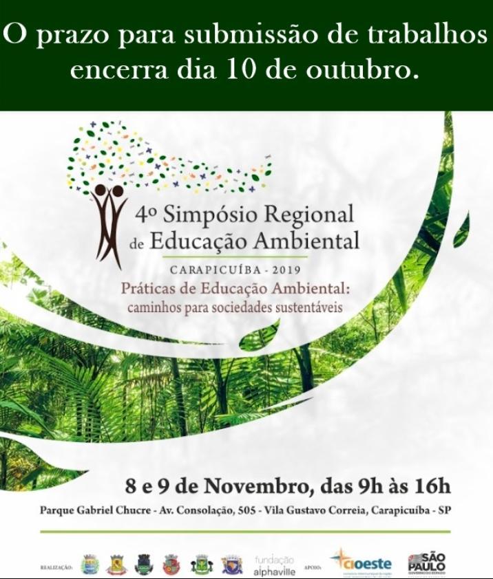 Cotia confirma participação no 4º Simpósio Regional de Educação Ambiental. As inscrições estão abertas